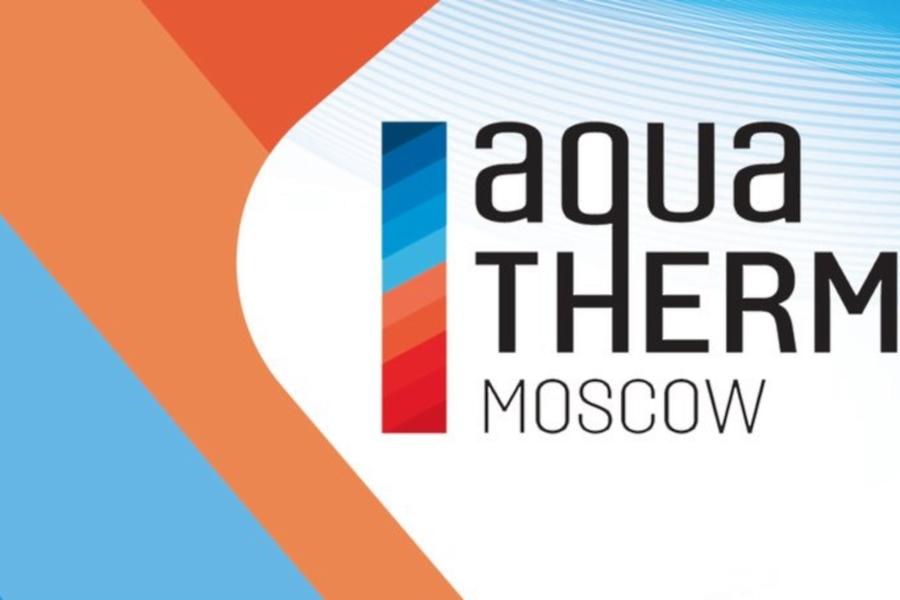 Aquatherm-Logo.jpg